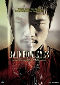 Rainbow Eyes - Poster / Capa / Cartaz - Oficial 2