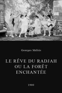 Le Rêve Du Radjah ou La Forêt Enchantée - Poster / Capa / Cartaz - Oficial 1