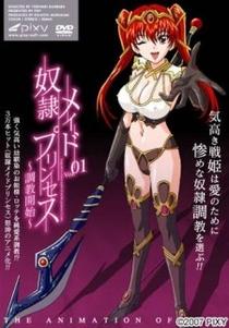 Dorei Maid Princess - Poster / Capa / Cartaz - Oficial 2