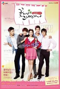 Flower Boy Ramyun Shop - Poster / Capa / Cartaz - Oficial 3