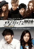 Dream High (2ª Temporada) (Deurim Hai 2)