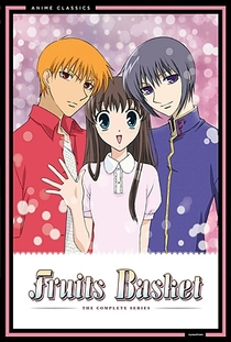 Fruits Basket - Poster / Capa / Cartaz - Oficial 24