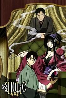 xxxHOLiC (OVA 1: Shunmuki) - Poster / Capa / Cartaz - Oficial 1