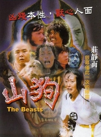The Beasts - Poster / Capa / Cartaz - Oficial 2
