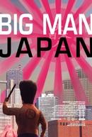 O Gigante do Japão (Dai-Nihonjin)