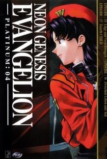 Neon Genesis Evangelion - Poster / Capa / Cartaz - Oficial 5