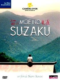 Suzaku - Poster / Capa / Cartaz - Oficial 3