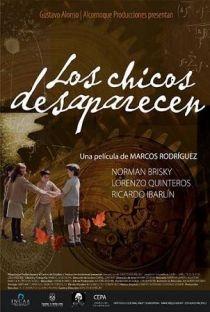 Los Chicos Desaparecen - Poster / Capa / Cartaz - Oficial 1