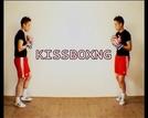 Kissboxing (Kissboxing)