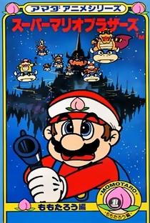 Amada Anime Series: Super Mario Brothers - Poster / Capa / Cartaz - Oficial 1