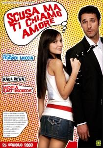 Lição de Amor - Poster / Capa / Cartaz - Oficial 6
