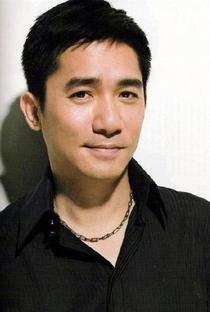 Tony Chiu Wai Leung - Poster / Capa / Cartaz - Oficial 2