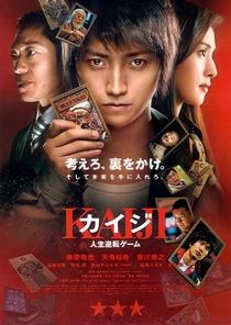 Kaiji - Poster / Capa / Cartaz - Oficial 1