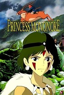 Princesa Mononoke - Poster / Capa / Cartaz - Oficial 31