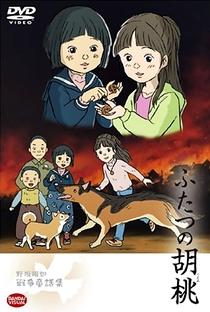 Futatsu no Kurumi - Poster / Capa / Cartaz - Oficial 1