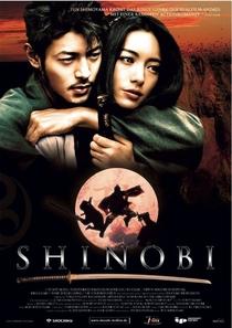 Shinobi - A Batalha - Poster / Capa / Cartaz - Oficial 4