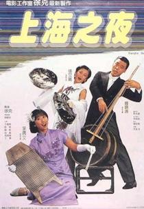 Shanghai Blues - Poster / Capa / Cartaz - Oficial 1