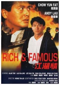 Rico e Famoso - Poster / Capa / Cartaz - Oficial 3