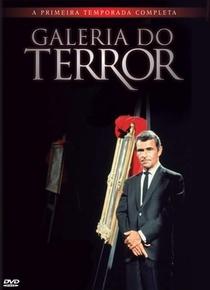 Galeria do Terror - A Série (1ª Temporada) - Poster / Capa / Cartaz - Oficial 3