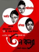 Três Mulheres (Teen Kanya - Two Daughters)