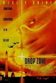 Zona Mortal - Poster / Capa / Cartaz - Oficial 1