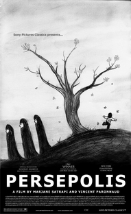 Persépolis - Poster / Capa / Cartaz - Oficial 5