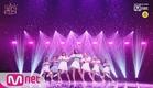 오프닝 퍼포먼스(Opening Performance)ㅣ오마이걸 컴백전쟁 : 퀸덤 0화