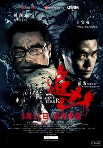 Fairy Tale Killer - Poster / Capa / Cartaz - Oficial 1