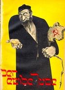 O Eterno Judeu (Der ewige Jude)