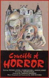 Crucible of Horror - Poster / Capa / Cartaz - Oficial 2