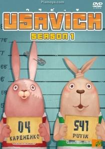Usavich (1ª Temporada) - Poster / Capa / Cartaz - Oficial 1