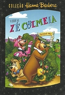 O Show do Zé Colméia