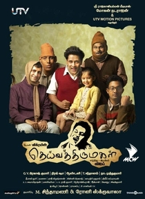 Deiva Thirumagal - Poster / Capa / Cartaz - Oficial 4
