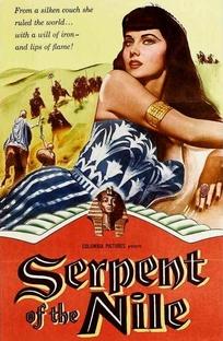 A Serpente do Nilo - Poster / Capa / Cartaz - Oficial 1