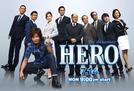 Hero - Season 2 (Hero - Season 2)