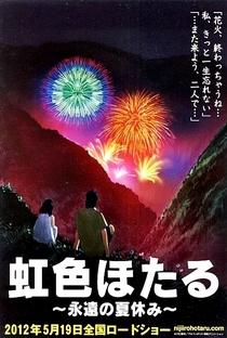 Nijiiro Hotaru: Eien no Natsuyasumi - Poster / Capa / Cartaz - Oficial 4