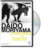 Daido Moriyama: Stray Dog of Tokyo (Daido Moriyama: Stray Dog of Tokyo)