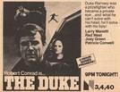 O Duke (The Duke)