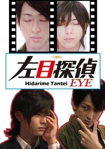 Hidarime Tantei EYE - Poster / Capa / Cartaz - Oficial 4