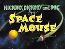 Space Mouse (Space Mouse)