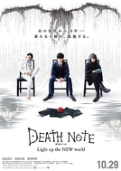 Death Note: Iluminando um Novo Mundo (Desu Noto Light up the NEW world)
