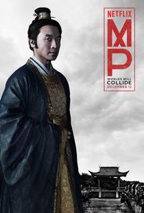 Marco Polo (1ª Temporada) - Poster / Capa / Cartaz - Oficial 3