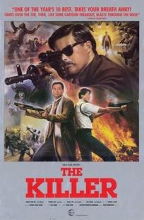 O Matador - Poster / Capa / Cartaz - Oficial 2