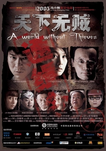 A World Without Thieves - Poster / Capa / Cartaz - Oficial 9