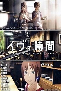 Eve no Jikan - Poster / Capa / Cartaz - Oficial 2