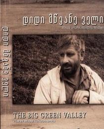 O Grande Vale Verde - Poster / Capa / Cartaz - Oficial 1