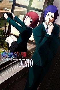 """Tokyo Ghoul: """"Pinto"""" - Poster / Capa / Cartaz - Oficial 1"""