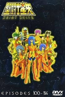 Os Cavaleiros do Zodíaco (Saga 3: Poseidon) - Poster / Capa / Cartaz - Oficial 2