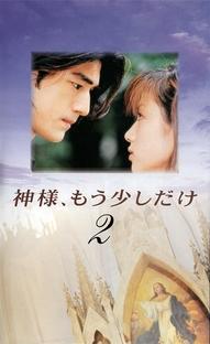 Kamisama Mou Sukoshi Dake - Poster / Capa / Cartaz - Oficial 2