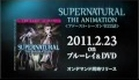 Supernatural: The Animation - Trailer Final